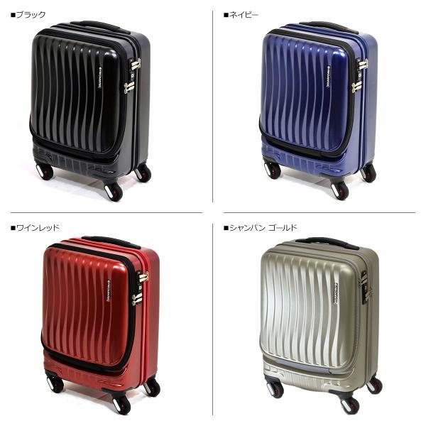 FREQUENTER フリクエンター スーツケース キャリーケース キャリーバッグ クラム アドバンス 34L メンズ 機内持ち込み 1-216 10/18 新入荷|sugaronlineshop|02