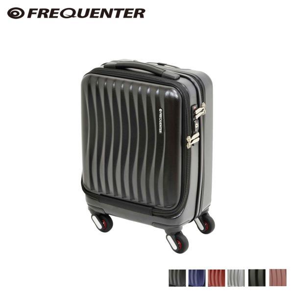 FREQUENTER フリクエンター スーツケース キャリーケース キャリーバッグ クラム アドバンス 23L メンズ 機内持ち込み 1-217 10/18 新入荷 sugaronlineshop