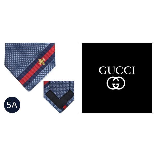 GUCCI グッチ ネクタイ メンズ イタリア製 シルク ビジネス 結婚式|sugaronlineshop|03