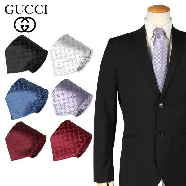 GUCCI グッチ ネクタイ メンズ シルク ビジネス 結婚式 456520 11/18 新入荷|sugaronlineshop