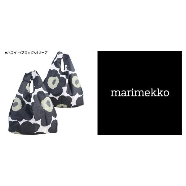 マリメッコ バッグ ウニッコ エコバッグ 折りたたみ marimekko SMARTBAGS PIENI UNIKKO 040470 北欧 レディース