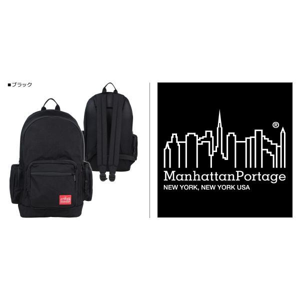 Manhattan Portage リュック マンハッタンポーテージ バックパック BDWY BACKPACK メンズ レディース ブラック 1273|sugaronlineshop|02