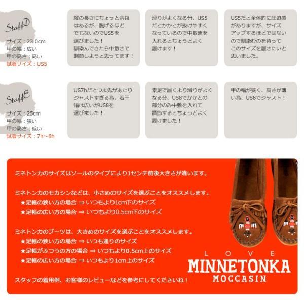 ミネトンカ モカシン MINNETONKA サンダーバード 2 正規品 THUNDERBIRD II スエード レディース
