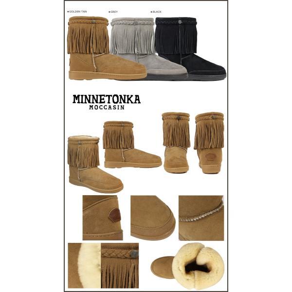 MINNETONKA ミネトンカ フリンジ クラシック パグブーツ ムートンブーツ FRINGE CLASSIC PUG BOOT レディース
