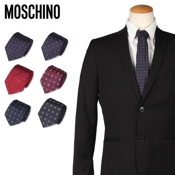 MOSCHINO モスキーノ ネクタイ メンズ シルク ビジネス 結婚式  11/15 新入荷|sugaronlineshop