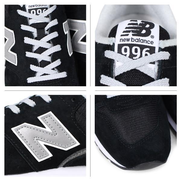 new balance 996 レディース メンズ ニューバランス スニーカー MRL996BL Dワイズ 靴 ブラック 黒|sugaronlineshop|06
