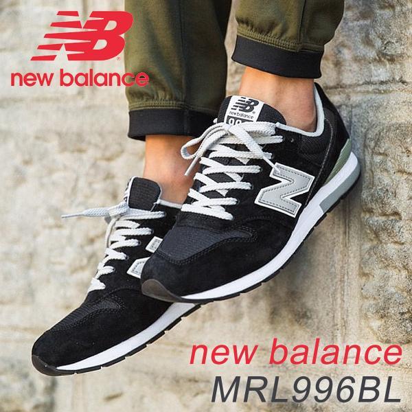 new balance 996 レディース メンズ ニューバランス スニーカー MRL996BL Dワイズ 靴 ブラック 黒|sugaronlineshop|07