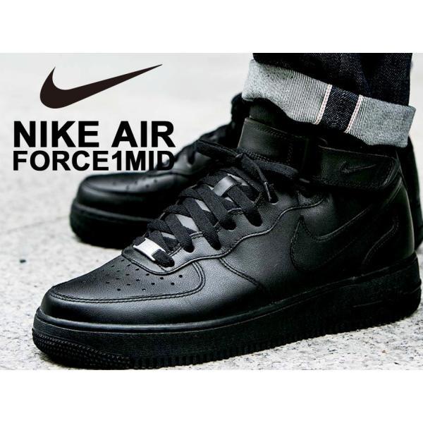 NIKE ナイキ エアフォース1 スニーカー メンズ AIR FORCE 1 MID 07 315123-001 ブラック 黒 11/13 再入荷|sugaronlineshop|07
