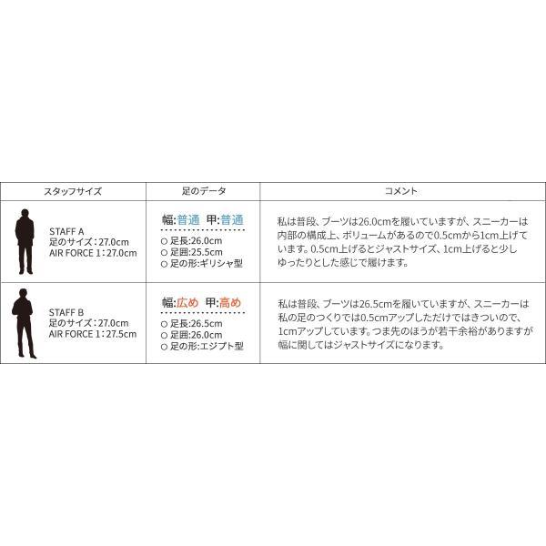NIKE ナイキ エアプレスト スニーカー メンズ ACRONYM アクロニュウム AIR PRESTO MID AH7832-001 グレー|sugaronlineshop|07