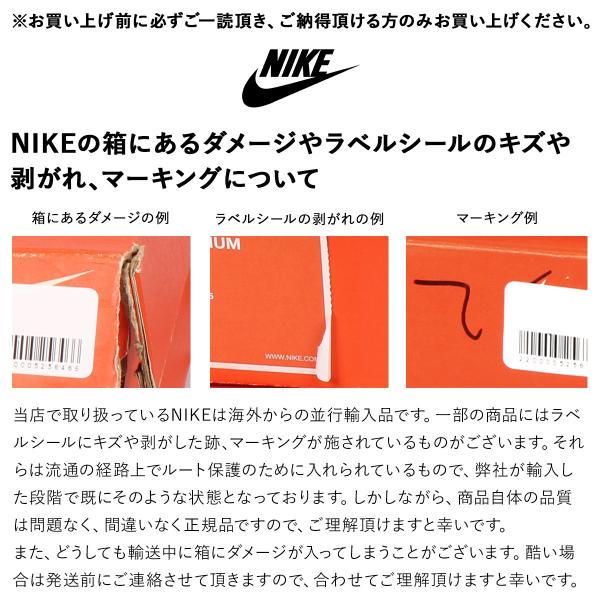 NIKE ナイキ リアクト プレスト スニーカー メンズ REACT PRESTO ブラック 黒 AV2605-006 11/15 新入荷|sugaronlineshop|07