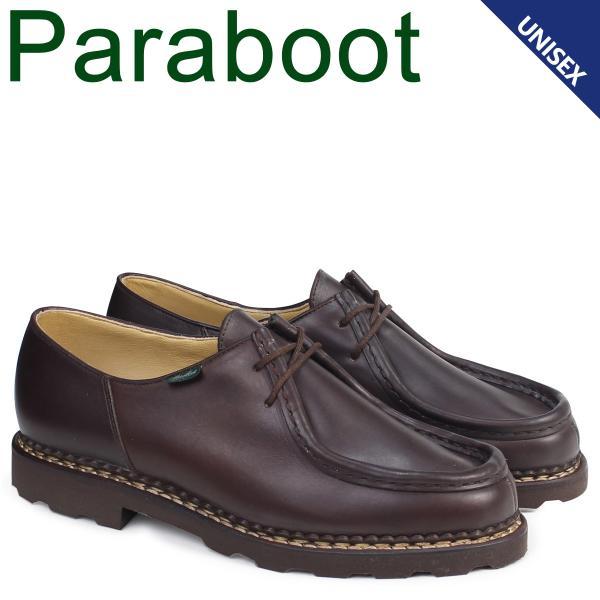 PARABOOT ミカエル パラブーツ MICHAEL シューズ チロリアンシューズ 715612 メンズ レディース 靴 ブラウン 12/9 追加入荷|sugaronlineshop