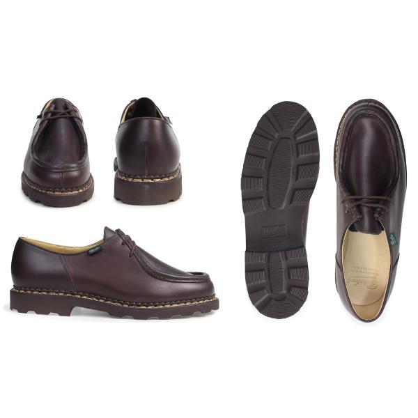 PARABOOT ミカエル パラブーツ MICHAEL シューズ チロリアンシューズ 715612 メンズ レディース 靴 ブラウン 12/9 追加入荷|sugaronlineshop|03