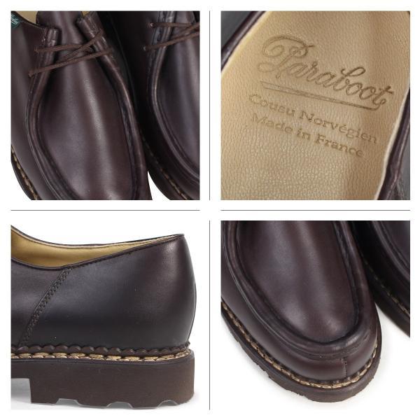 PARABOOT ミカエル パラブーツ MICHAEL シューズ チロリアンシューズ 715612 メンズ レディース 靴 ブラウン 12/9 追加入荷|sugaronlineshop|04