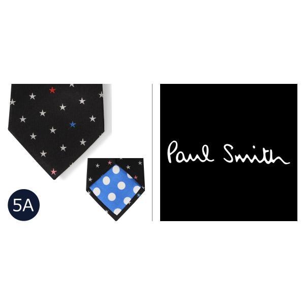 Paul Smith ポールスミス ネクタイ メンズ イタリア製 シルク ビジネス 結婚式 ブラック ネイビー ワイン レッド 黒 10/10 新入荷|sugaronlineshop|03