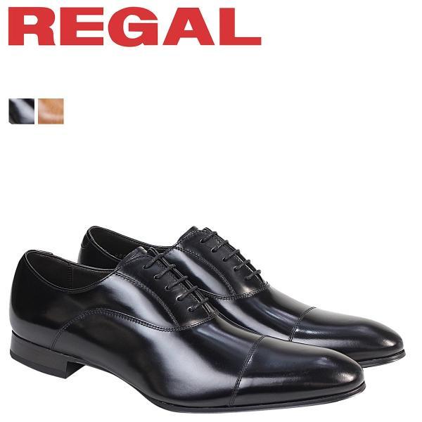 REGAL 靴 メンズ リーガル ストレートチップ 011RAL ビジネスシューズ 防水 10/19 再入荷|sugaronlineshop