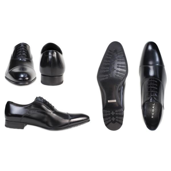 REGAL 靴 メンズ リーガル ストレートチップ 011RAL ビジネスシューズ 防水 10/19 再入荷|sugaronlineshop|04