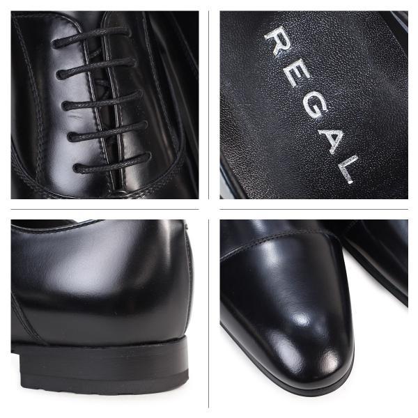 REGAL 靴 メンズ リーガル ストレートチップ 011RAL ビジネスシューズ 防水 10/19 再入荷|sugaronlineshop|05