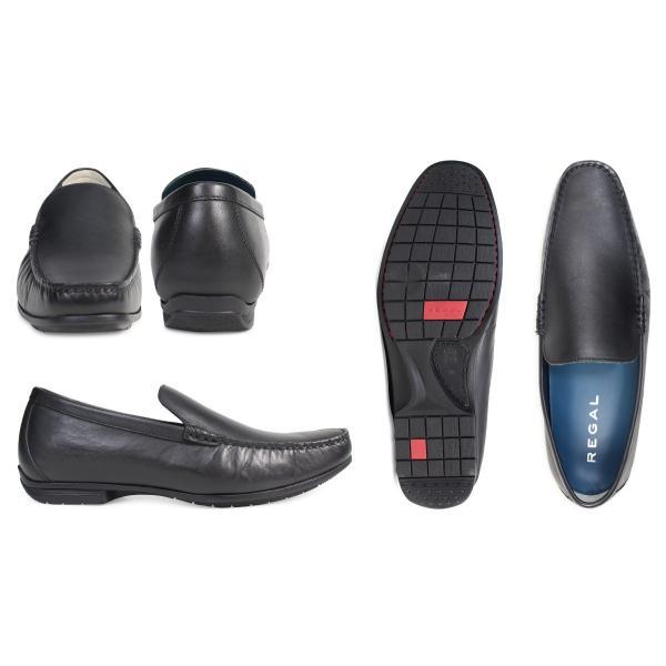 REGAL 靴 メンズ リーガル ヴァンプ 56HRAF ドライビングシューズ カジュアル ブラック 黒 10/19 再入荷|sugaronlineshop|03