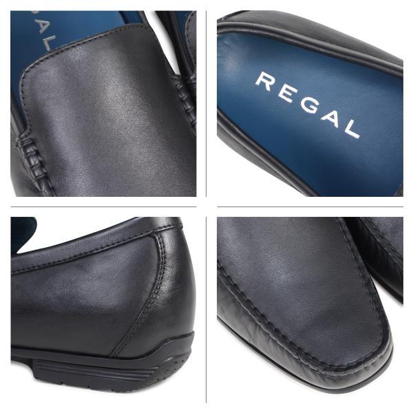 REGAL 靴 メンズ リーガル ヴァンプ 56HRAF ドライビングシューズ カジュアル ブラック 黒 10/19 再入荷|sugaronlineshop|04