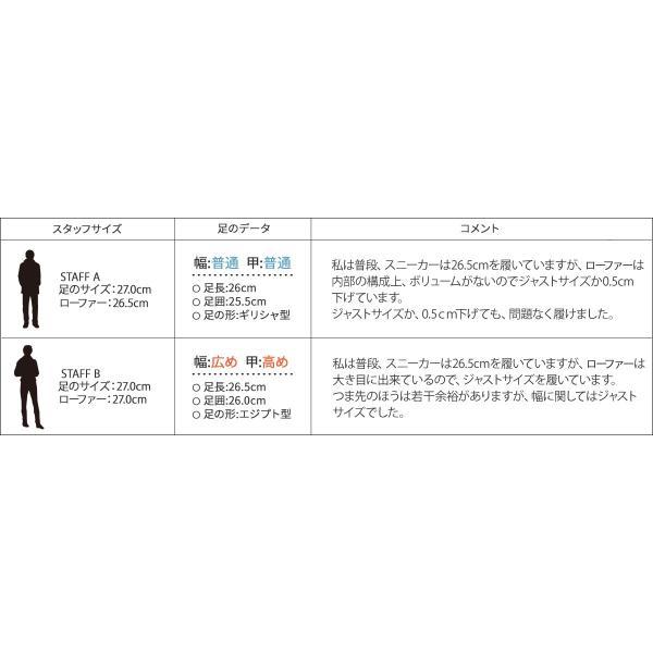 REGAL 靴 メンズ リーガル ヴァンプ 56HRAF ドライビングシューズ カジュアル ブラック 黒 10/19 再入荷|sugaronlineshop|05