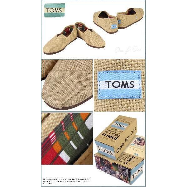 TOMS SHOES トムズ シューズ メンズ スリッポン BURLAP MEN'S CLASSICS バーラップ クラシック コットン リネン トムス 001004A 2カラー|sugaronlineshop|03