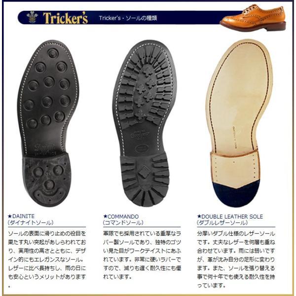 Tricker's トリッカーズ カントリーブーツ GRASSMERE 5ワイズ メンズ ブラウン 6895|sugaronlineshop|05