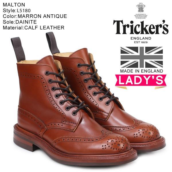 Tricker's トリッカーズ レディース カントリーブーツ MALTON L5180 4ワイズ 10/18 追加入荷|sugaronlineshop