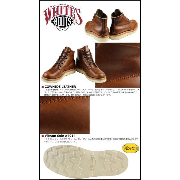 ホワイツ ブーツ WHITE'S BOOTS 5インチ アメリカーナ セミドレス ブーツ ブリティッシュタン 2332W BRITISH TAN COW HIDE メンズ