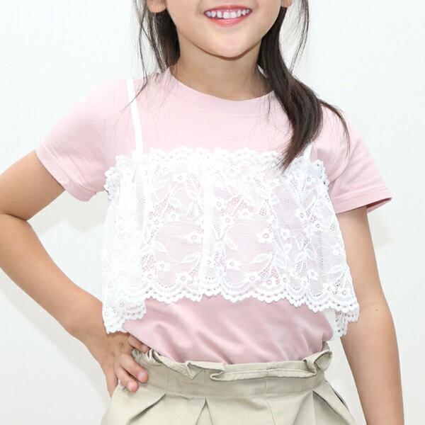 c5911b578e43e ... 女の子 半袖Tシャツ キャミ レース レイヤード風 2color 韓国子供服 重ね着風 T ...