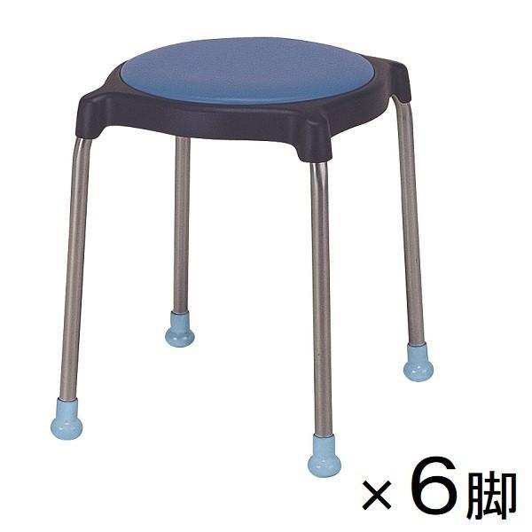 スツール 丸椅子 パイプイス 丸イス スタッキング収納 ビニールレザー張り キュポC 同色6脚セット 送料別 CUPPO-C sugihara