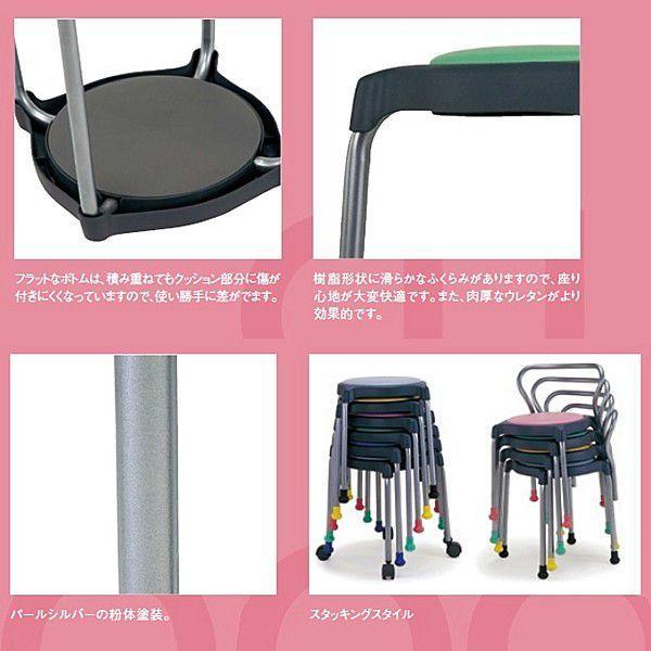 スツール 丸椅子 パイプイス 丸イス スタッキング収納 ビニールレザー張り キュポC 同色6脚セット 送料別 CUPPO-C sugihara 02