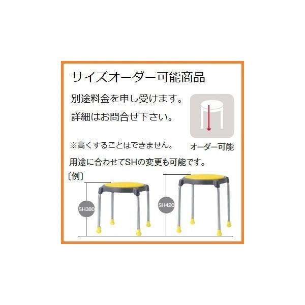 スツール 丸椅子 パイプイス 丸イス スタッキング収納 ビニールレザー張り キュポC 同色6脚セット 送料別 CUPPO-C sugihara 05