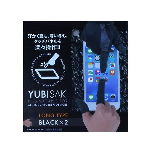 スマホ用指サック スギタ YUBISAKI BLACK Long ver.セット ロングサイズ1個、 レギュラーサイズ1個入り  ロング 脱げにくい バイクグローブ|sugita-band|03
