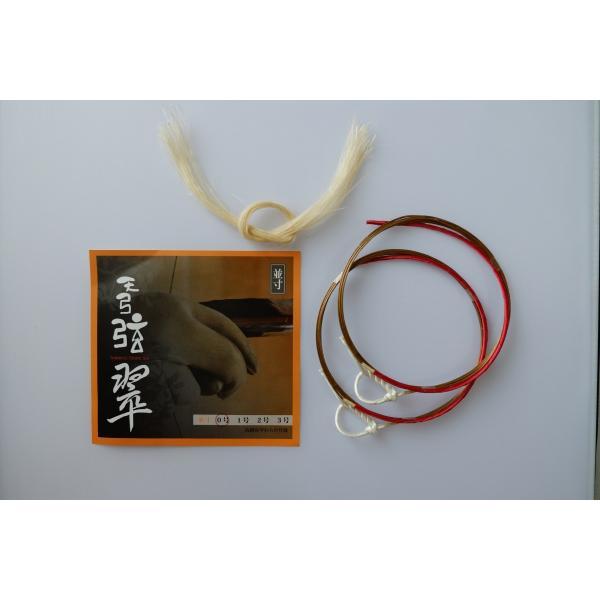 天弓弦 翠(2本入)【四寸伸 0〜2号】◆クリックポスト利用可◆|sugiyama-kyuguten|02