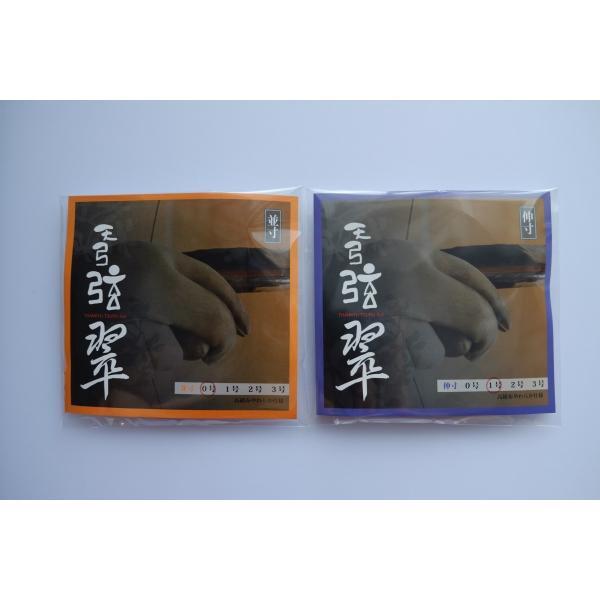 天弓弦 翠(2本入)【四寸伸 0〜2号】◆クリックポスト利用可◆|sugiyama-kyuguten|04