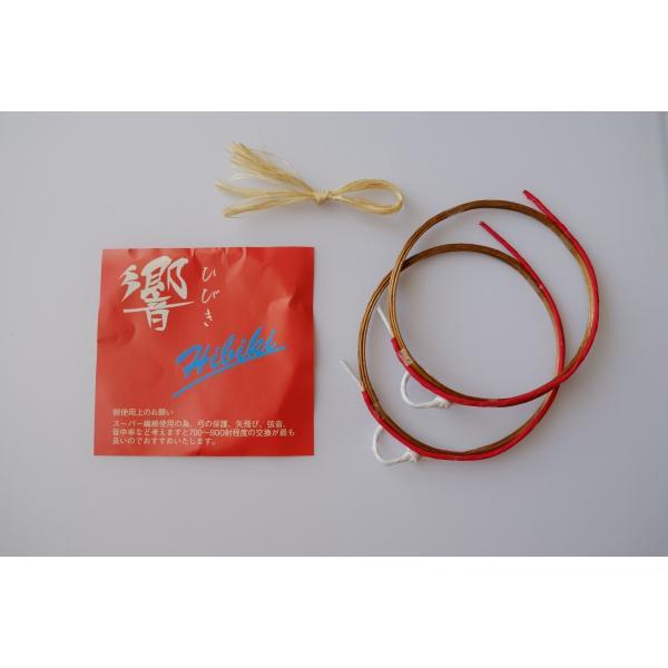 響(2本入)【並寸・二寸伸】◆クリックポスト利用可◆ sugiyama-kyuguten 02