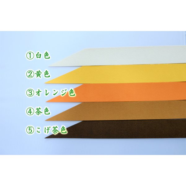 人工皮革握り革「さらり」【普通】◆クリックポスト利用可(注文個数制限なし)◆|sugiyama-kyuguten|02