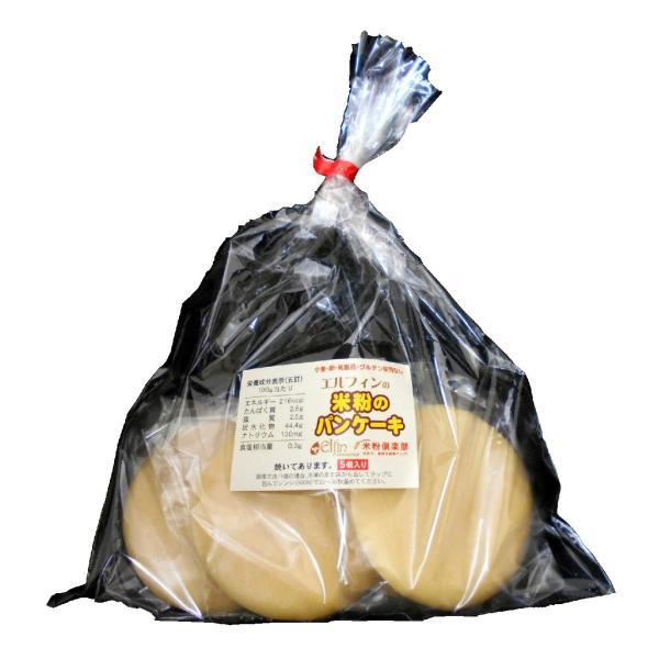 エルフィンの米粉のパンケーキ 250g(50g×5個)