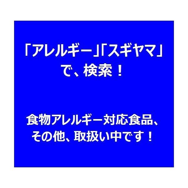 【冷凍】お米de国産 りんごのタルト:1個(35g) sugiyamagokisoal 02