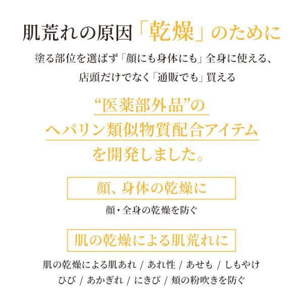 ヘパリン ヘパリン類似物質クリーム ヒルドプレミアム 50g 医薬部外品 ヒルドイド|suhada|02