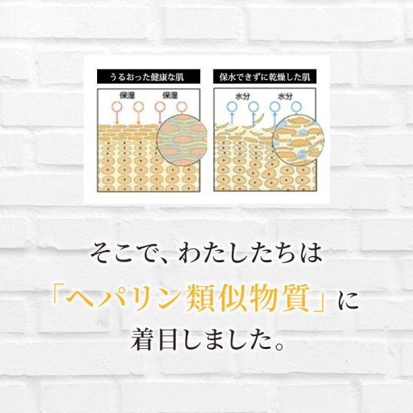 ヘパリン ヘパリン類似物質クリーム ヒルドプレミアム 50g 医薬部外品 ヒルドイド|suhada|04