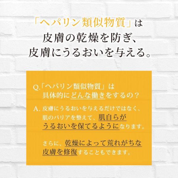 ヘパリン ヘパリン類似物質クリーム ヒルドプレミアム 50g 医薬部外品 ヒルドイド|suhada|06
