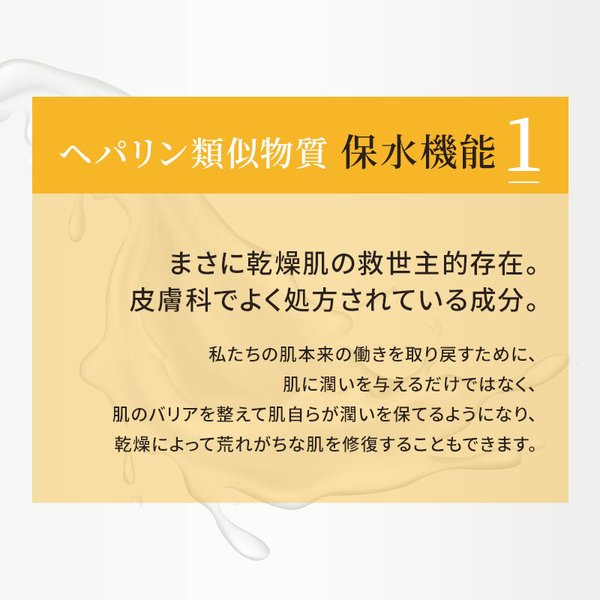 ヘパリン ヘパリン類似物質クリーム ヒルドプレミアム 50g  3本セット 医薬部外品 ネコポス送料無料|suhada|12