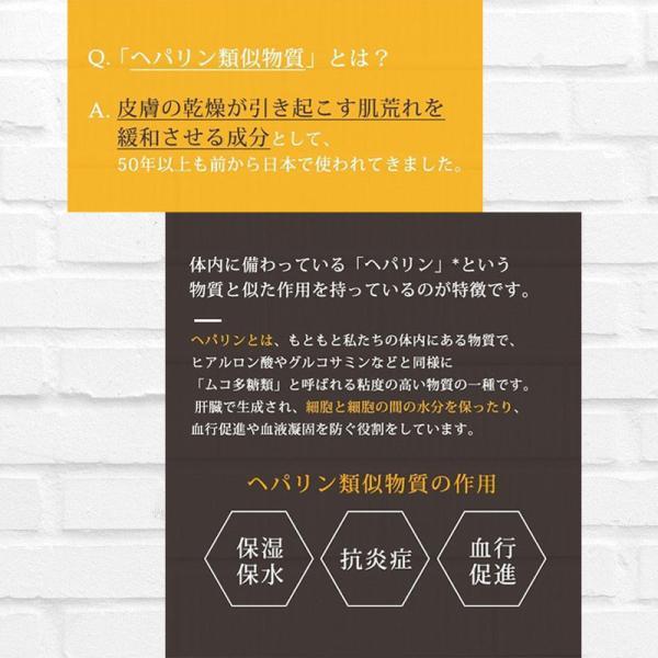 ヘパリン ヘパリン類似物質クリーム ヒルドプレミアム 50g  3本セット 医薬部外品 ネコポス送料無料|suhada|05