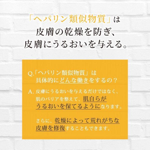 ヘパリン ヘパリン類似物質クリーム ヒルドプレミアム 50g  3本セット 医薬部外品 ネコポス送料無料|suhada|06