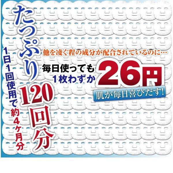 パック フェイスパック シートマスク レスブロ5GFスムースフェイスマスク 120枚 40枚 3袋セット suhada 07