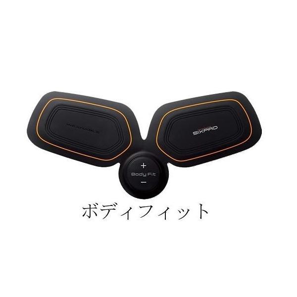 MTG シックスパッド ボディフィット SIXPAD Body Fit 本体 EMS 電池式 腕 脚 アブスベルト 送料無料 並行輸入品 正規販売代理店|suhada