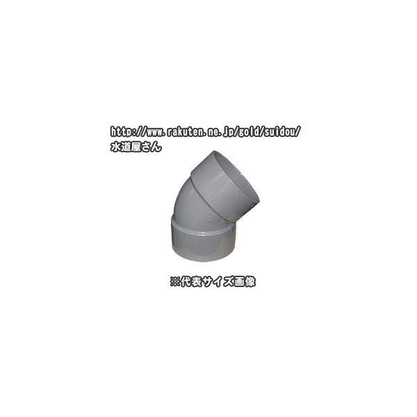 排水専用,硬質塩化ビニール排水継手,VP管用,DV45度エルボ(呼び65ミリ)