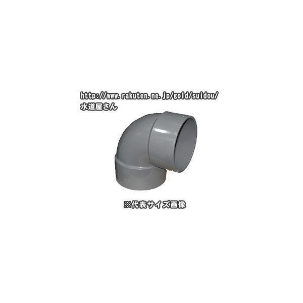 排水専用,硬質塩化ビニール排水継手,VP管用,DVエルボ,ショートエルボ(呼び40ミリ)