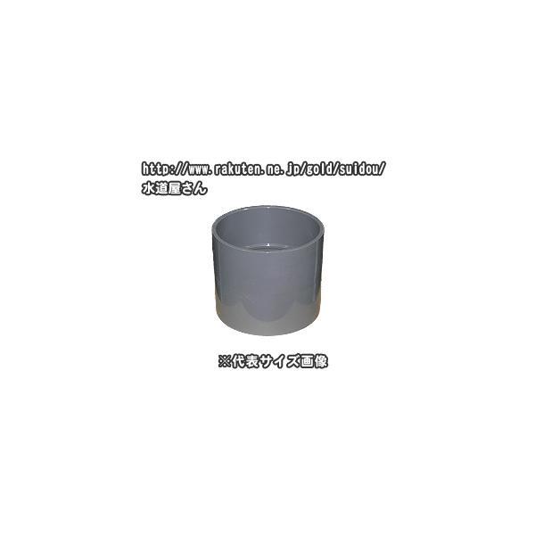 排水専用,硬質塩化ビニール排水継手,VP管用,DVソケット(呼び75ミリ)